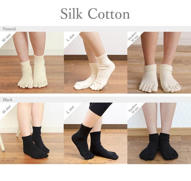絹コットン5本指靴下2