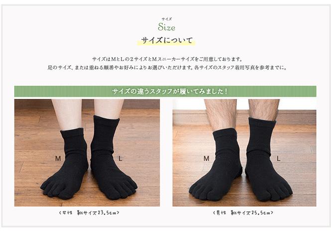 絹コットン5本指靴下7
