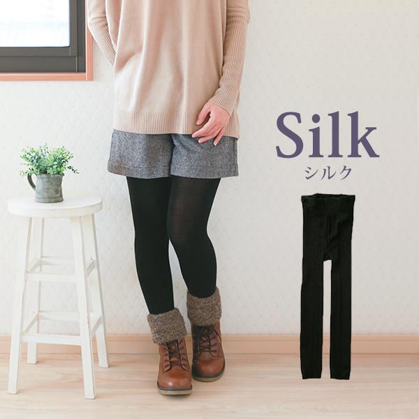 絹スパッツ1