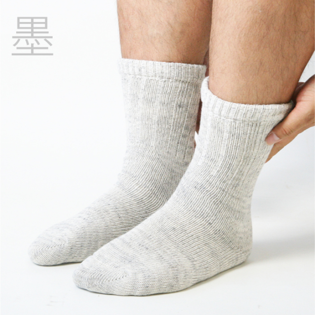 紳士内側シルクパイル靴下1