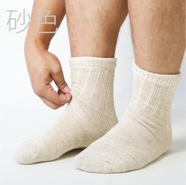 紳士内側シルクパイル靴下2
