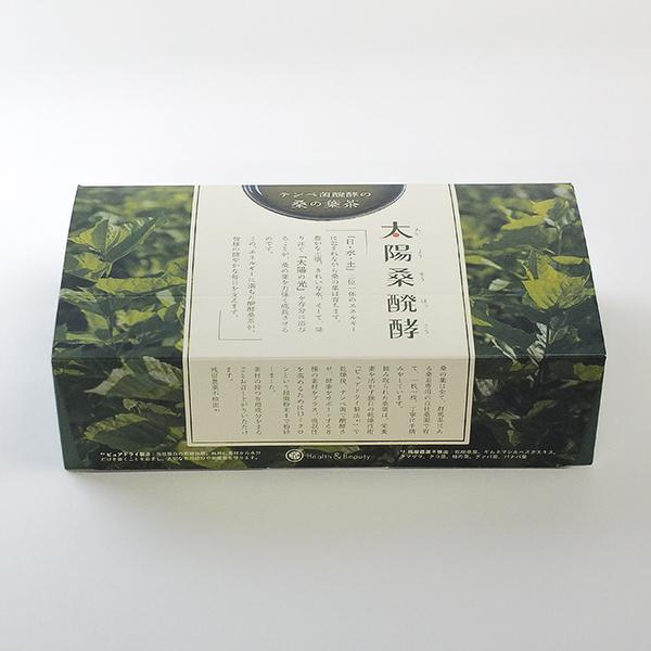 太陽桑醗酵(テンペ菌醗酵の桑の葉茶)