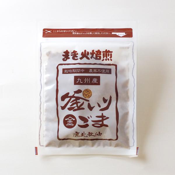 国産 釜いりごま(金) 30g