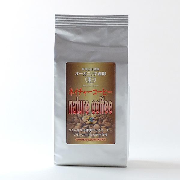コーヒー粉200g