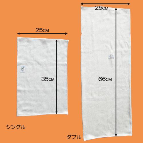 絹腹巻(男女兼用)