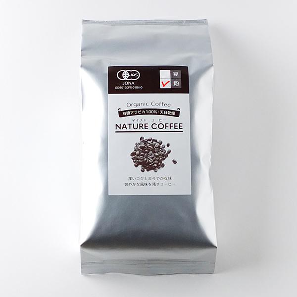 ネイチャーコーヒー焙煎粉 200g