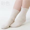 内側シルク二重編靴下綿麻ゆったり(砂色)