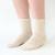 内側シルクパイル靴下1