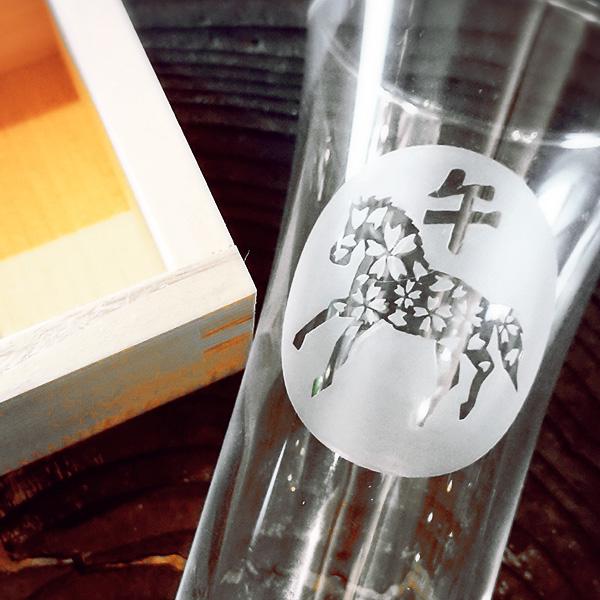 【午(うま)】 HIROガラス工房 干支桝(ます)付きグラス