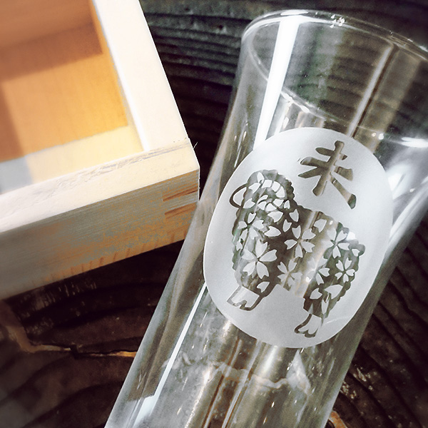 【未(ひつじ)】 HIROガラス工房 干支桝(ます)付きグラス