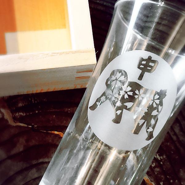 【申(さる)】 HIROガラス工房 干支桝(ます)付きグラス