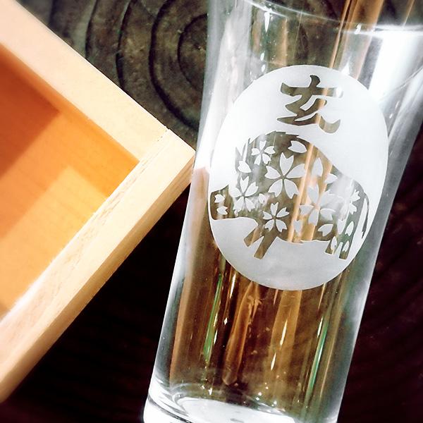【亥(いのしし)】 HIROガラス工房 干支桝(ます)付きグラス