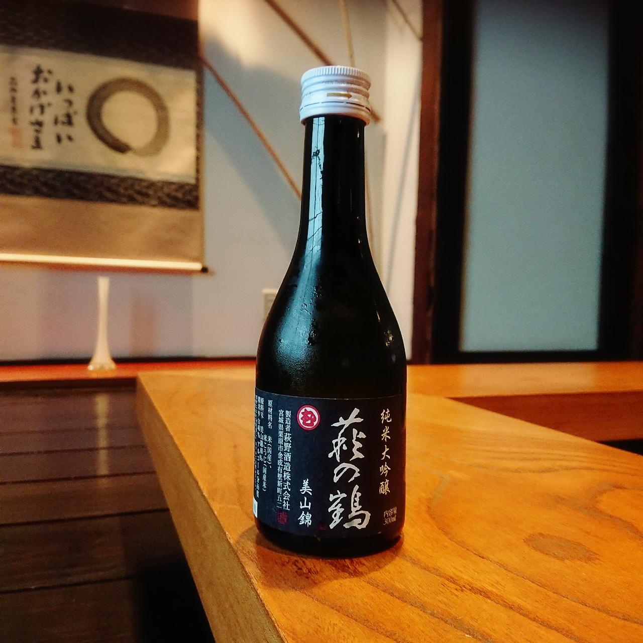 【300mlのお酒】萩の鶴 純米大吟醸 まるむ 【むとう屋オリジナル】