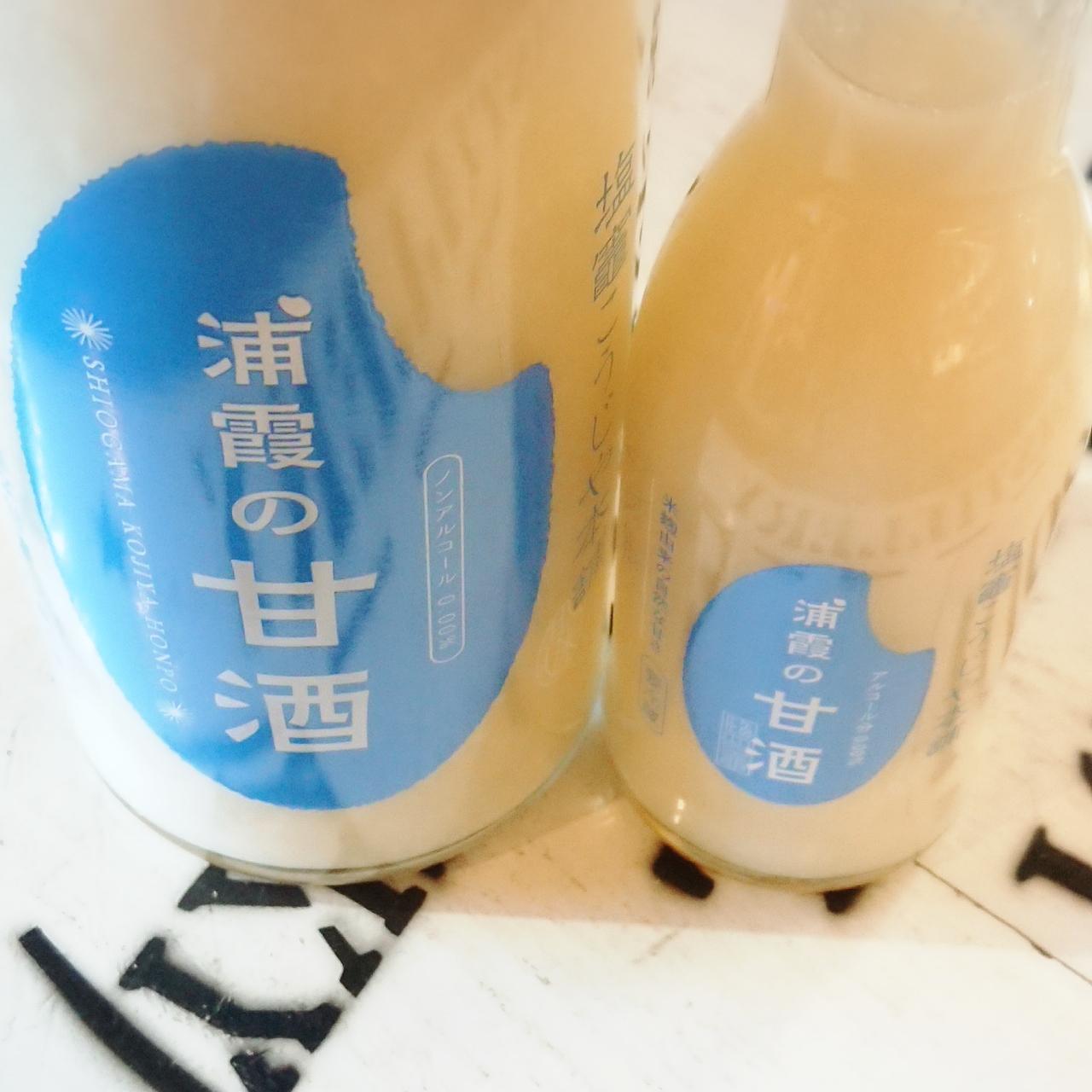 【かわら版115号掲載品】 浦霞の甘酒 ~麹甘酒の美味しさ、貫禄。手間暇かかるので、品切れも多いかも~