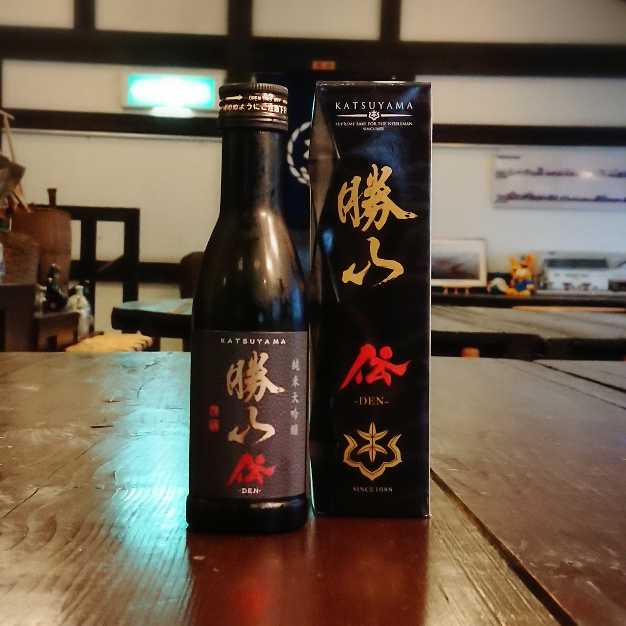 【180mlのお酒】勝山 伝 純米大吟醸(専用箱付き)