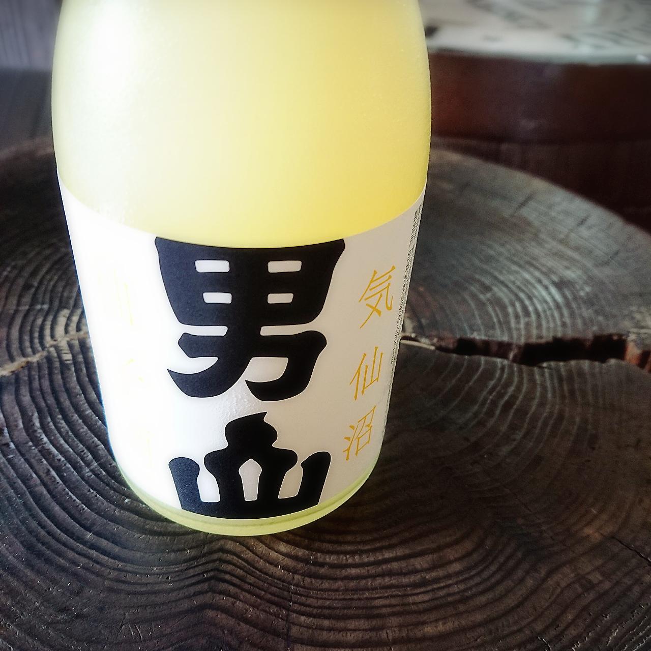 気仙沼男山 ゆず酒【かわら版111号掲載品】