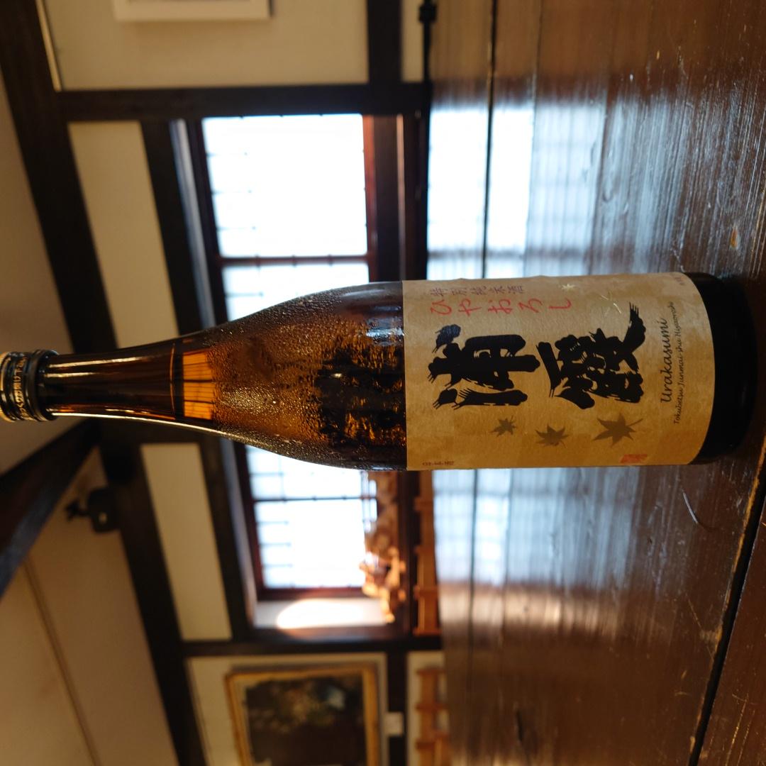【かわら版116号掲載品】浦霞 特別純米酒 ひやおろし~やっぱりすごい。毎年の安心感~