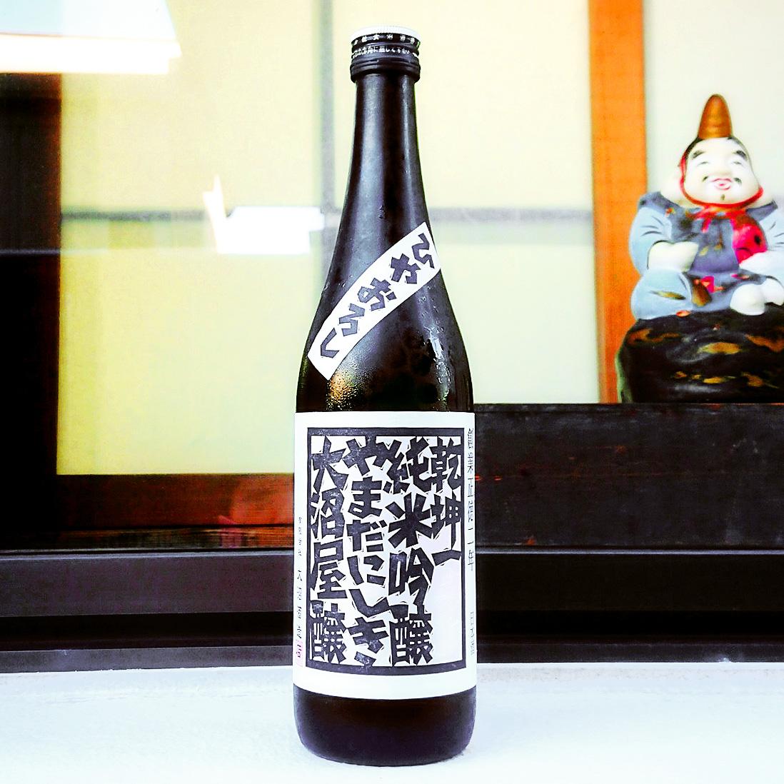 【秋酒】乾坤一 純米吟醸原酒 ひやおろし