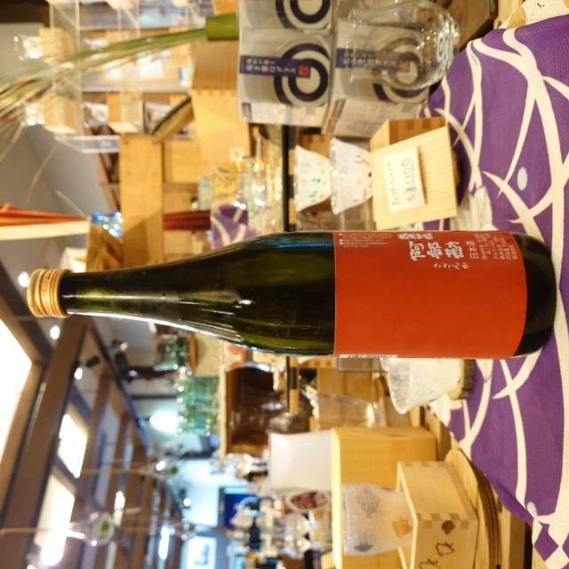【かわら版116号掲載品】阿部勘 純米吟醸 さざんか~ラベルが2枚重ねに、鮮やかなさざんかラベル~
