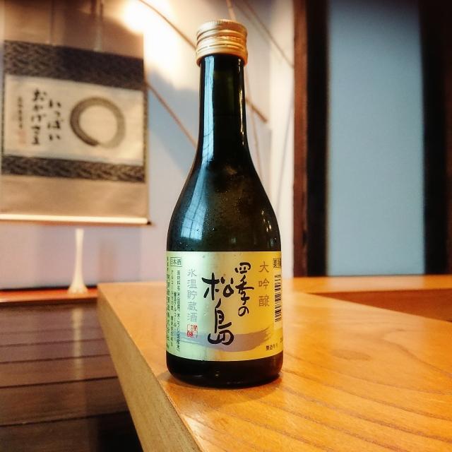 【300mlのお酒】四季の松島 大吟醸