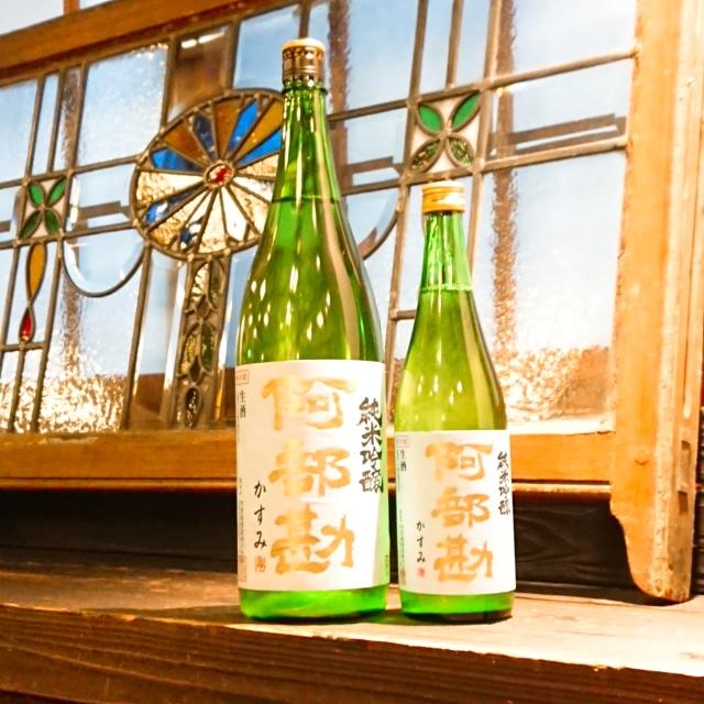【新酒】阿部勘 純米吟醸 かすみ