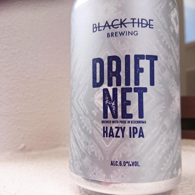 【流通限定】気仙沼 ブラックタイドビール DRIFT NET~パイナップルのようなトロピカルなIPA~