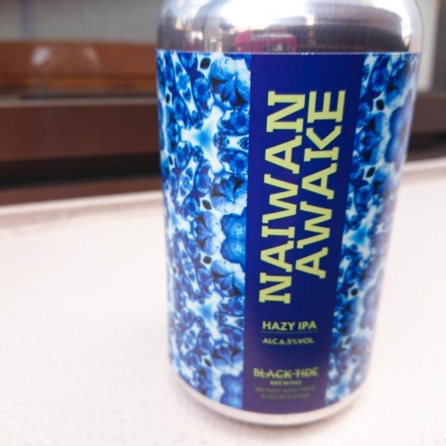 【流通限定】気仙沼 ブラックタイドビール NAIWAN AWAKE~トロピカルなヘイジーIPA