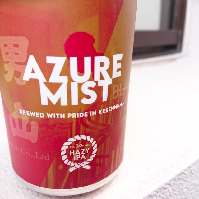 【流通限定】気仙沼 ブラックタイドビール AZURE MIST~国内初!!蒼天伝とコラボレーション