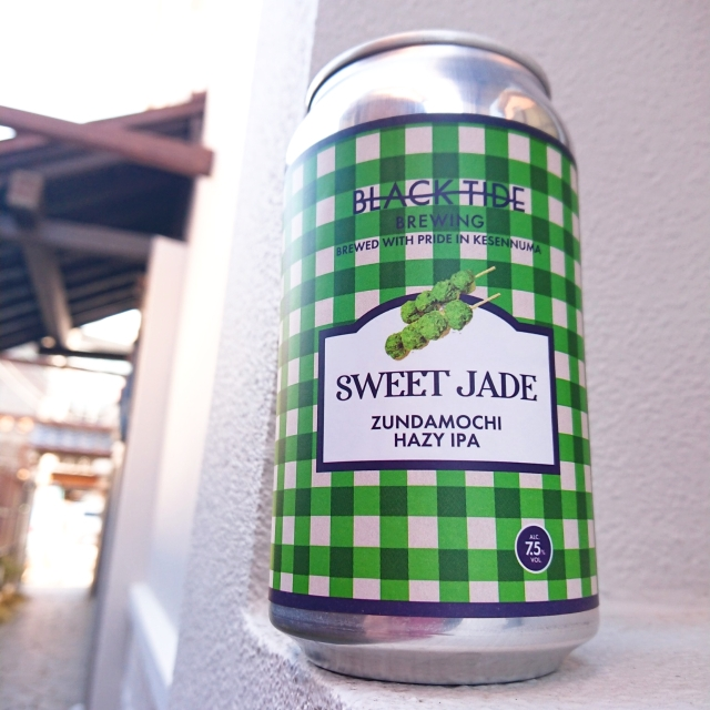 【流通限定】気仙沼 ブラックタイドビール SWEET JADE ずんだとビールのコラボレーション!!