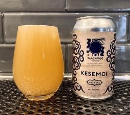 【流通限定】気仙沼 ブラックタイドビール Kesemoi Ver3.0  ~強めのにごりとシャープな苦味~