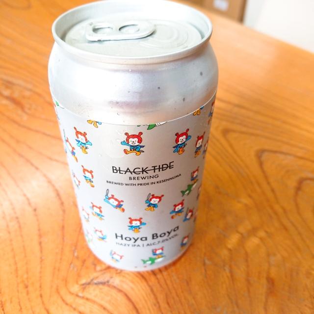 【流通限定】気仙沼 ブラックタイドビール Hoya Boya ~こんなにかわいいホヤボーヤデザイン☆苦味抑えてトロピカルに仕上げてます(^^)/  ~