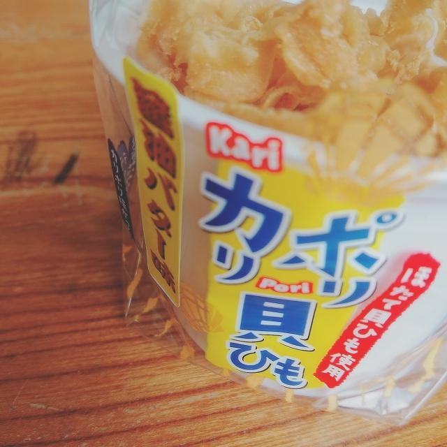 カリポリ貝ひも 醤油バター味