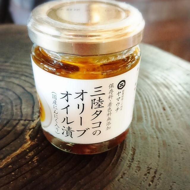 【珍味】南三陸ヤマウチ 三陸タコのオリーブオイル漬