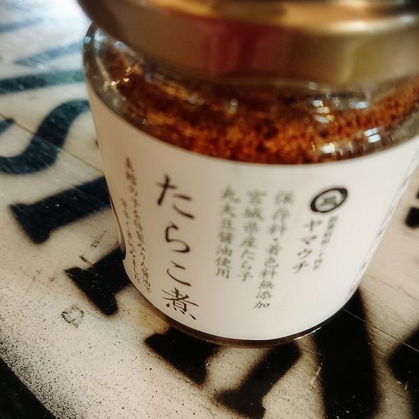 【珍味】南三陸ヤマウチ たらこ煮