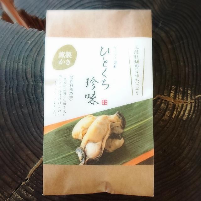 【珍味】南三陸ヤマウチ 燻製かき ひとくち珍味