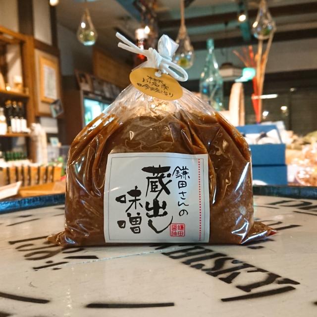 鎌田さんの蔵出吟醸味噌