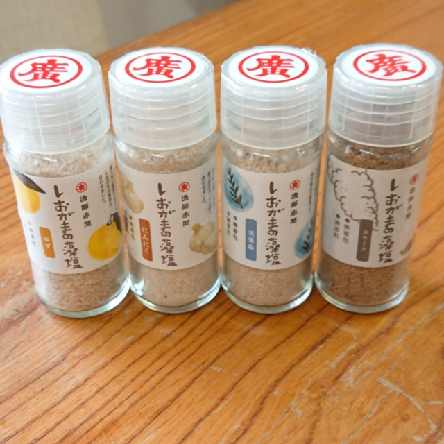 【逸品】しおがまの藻塩『香り塩』~松島湾の恵みと、香る味わい、東北の食材とのコラボ塩(無着色・無香料)