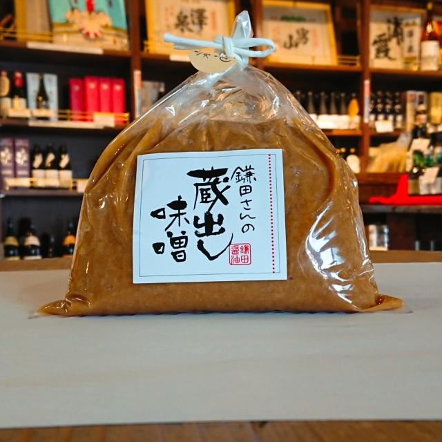 【調味料】鎌田さんの蔵出淡色味噌