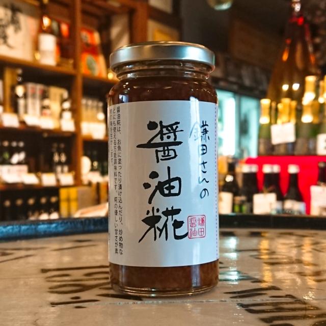 鎌田さんの醤油糀