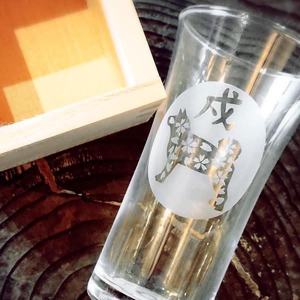 【戌(いぬ)】 HIROガラス工房 干支桝(ます)付きグラス