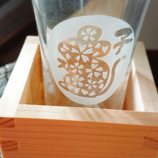【子(ねずみ)】 HIROガラス工房 干支桝(ます)付きグラス