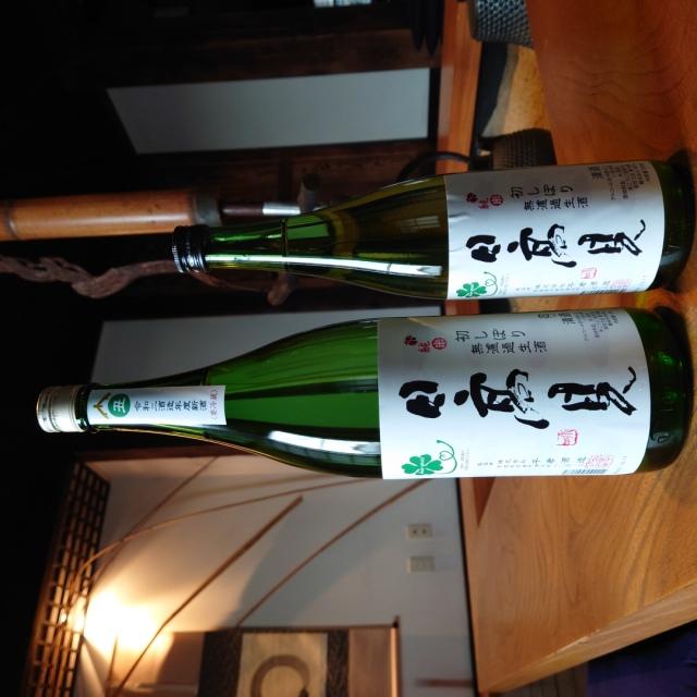 【新酒】日高見 純米初しぼり 無濾過生原酒