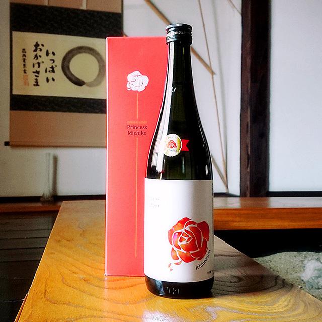 一ノ蔵 プリンセス・ミチコ 【かわら版110号掲載商品】