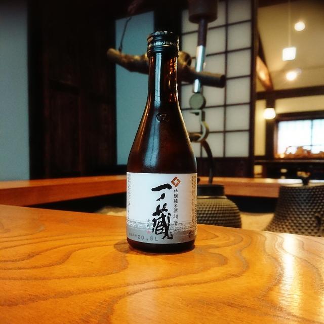【300mlのお酒】一ノ蔵 特別純米 超辛口