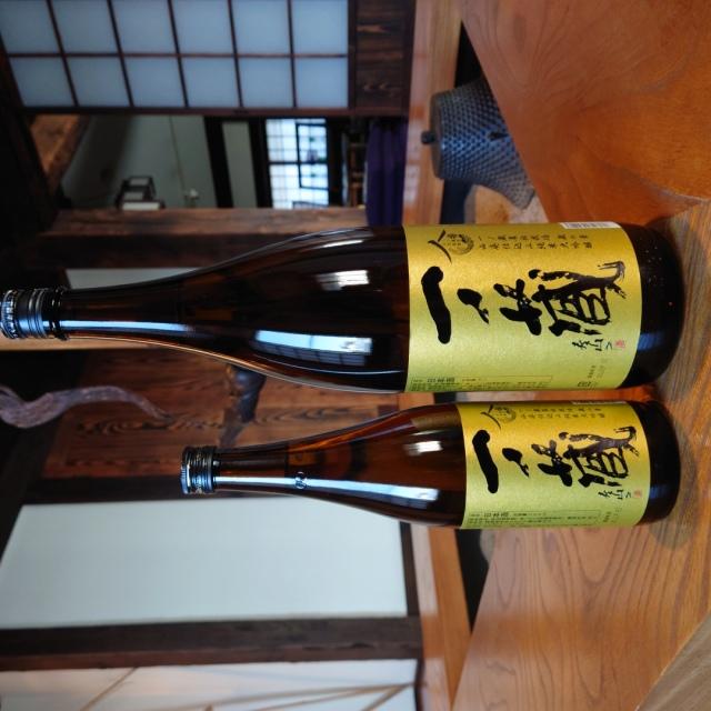 【限定】一ノ蔵 山廃仕込み 純米大吟醸~ためらうほどに最高級のコストパフォーマンス、「わさび」の香りと合うのです。
