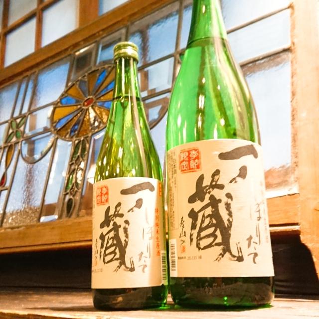 【新酒】一ノ蔵 特別純米生原酒しぼりたて ~720mlだけ最後の入荷~