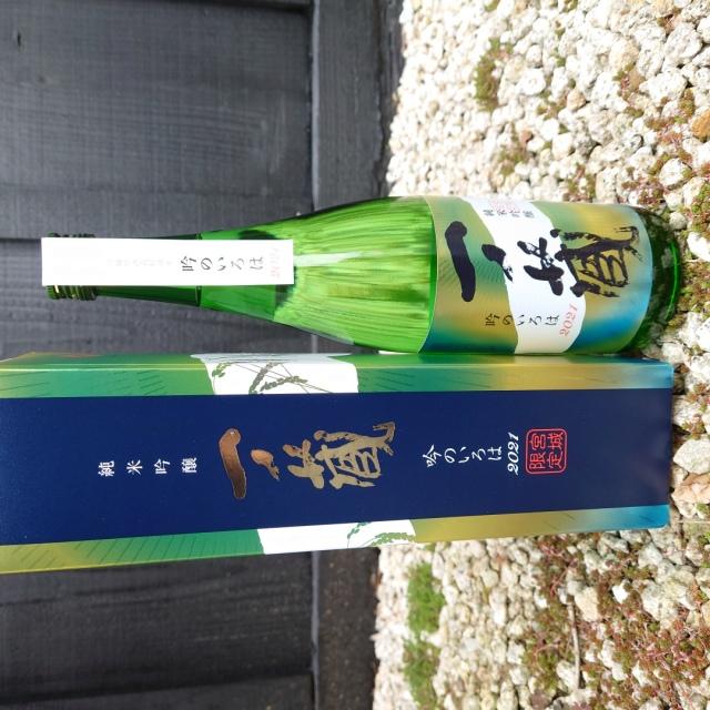 【新・酒米】一ノ蔵 純米吟醸 吟のいろは~生酒とは異なる落ち着いた旨味