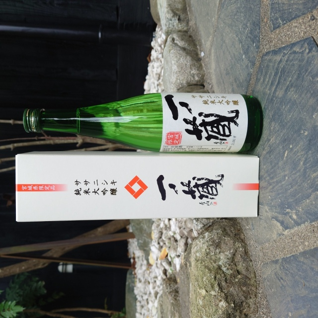 一ノ蔵 ササニシキ 純米大吟醸~夏に飲みたい喉を通る爽やかさ