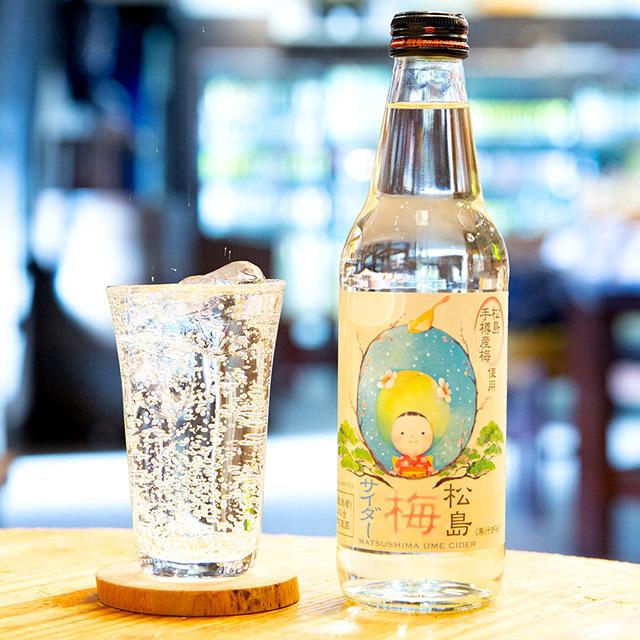 【オリジナル】松島サイダー 松島梅サイダー~松島町の梅で作った梅サイダー☆ただいま出来立てです( *´艸`)