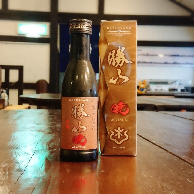 【180mlのお酒】勝山 暁 純米大吟醸(専用箱付き)